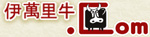 伊万里牛.com